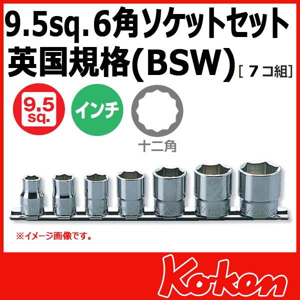 Koken 山下工業研究所 コーケン RS3405W/7