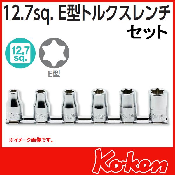 Koken コーケン 山下工業研究所 E型トルクスソケットレンチセット