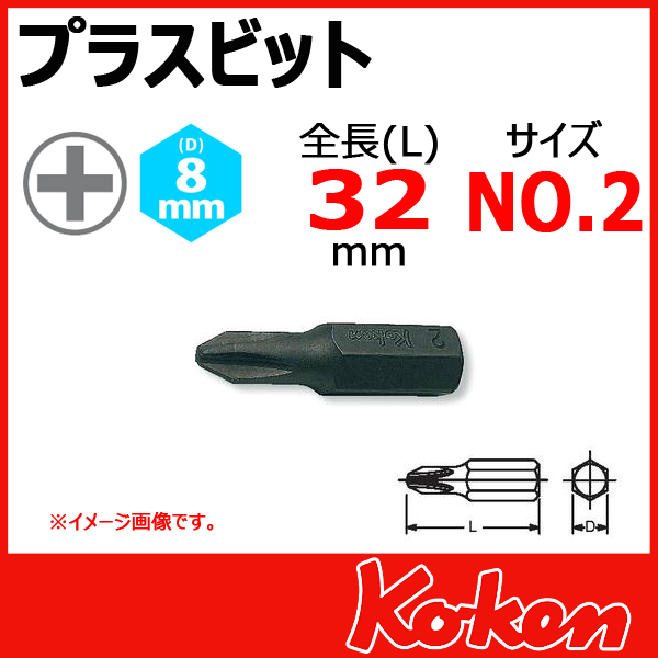 Koken 100P-32-2 プラスビット