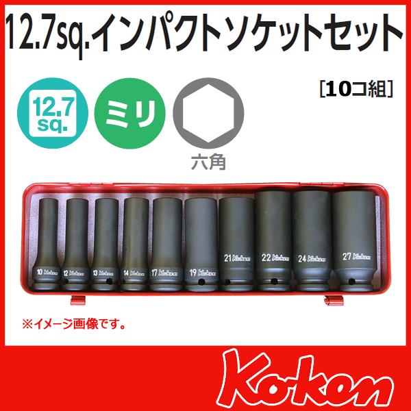 Koken 山下工業研究所  14207M