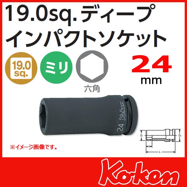 Koken 16300M-24