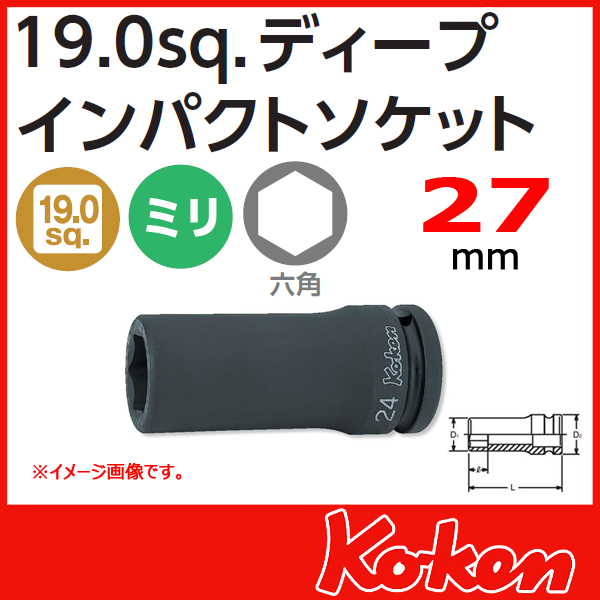 Koken 16300M-27
