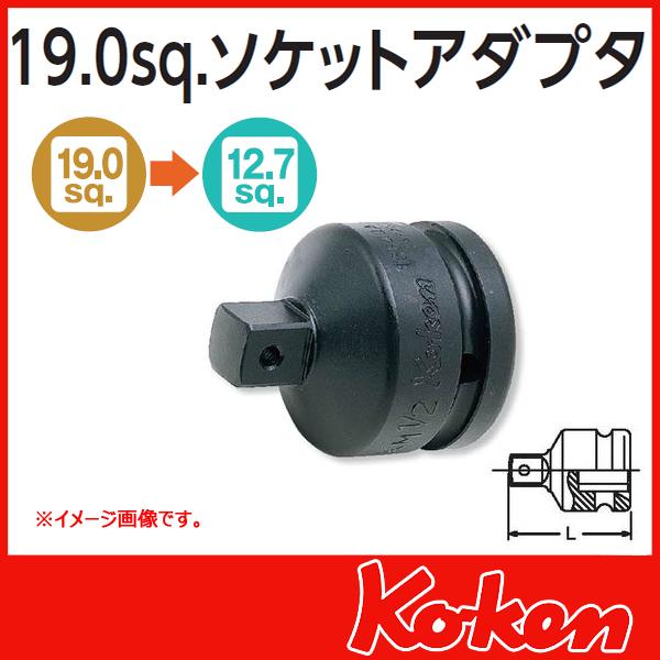 Koken 山下工業研究所 コーケン 16644A-B