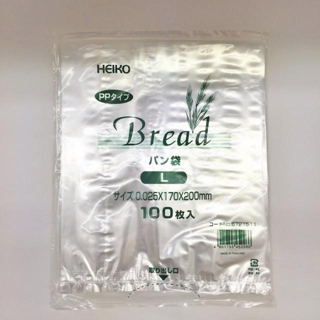 HEIKO PPパン袋1個用 L 100枚