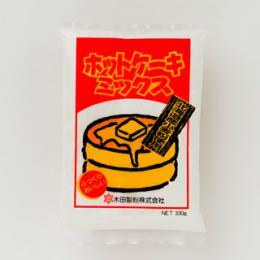 《卸》 北海道産 ホットケーキミックス 330g×45袋
