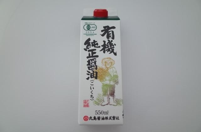 マルシマ 有機純正醤油 紙パック 550ml
