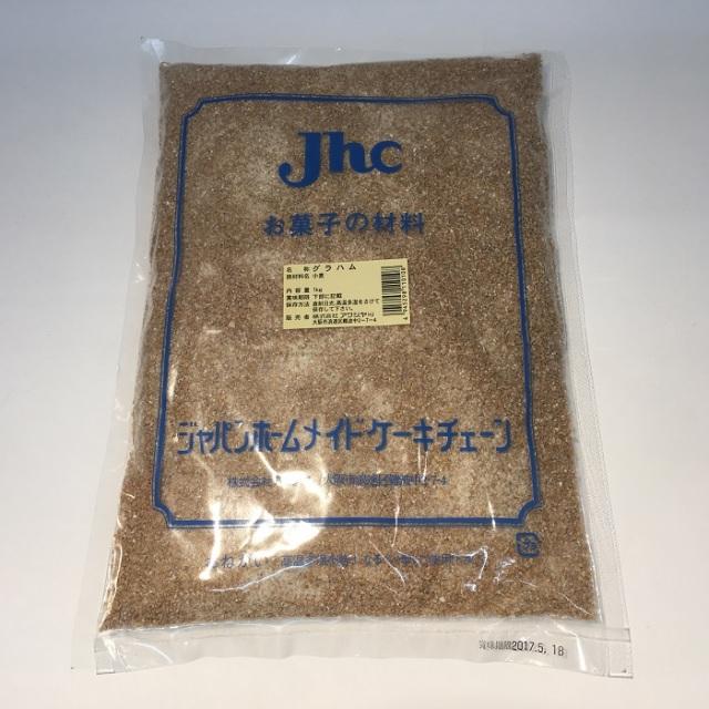 ≪予約≫グラハム 1kg