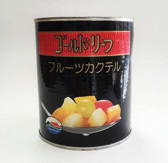 フルーツカクテル 2号缶 (500g/825g)