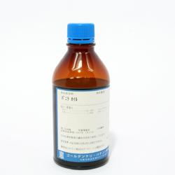 バニラオイル 500g