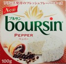 【フレッシュ】ブルサン ペッパー 100g 【日本産】