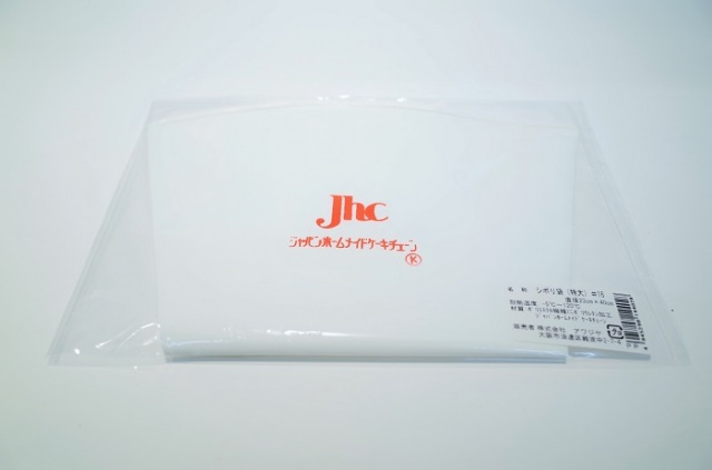 《取り寄せ商品》合成シボリ袋 No16