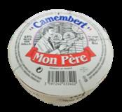 【白カビ】カマンベール モンベール 250g【フランス産】