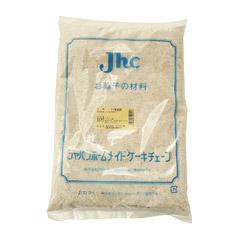 江別製粉 北海道産 ライ麦全粒粉 1kg