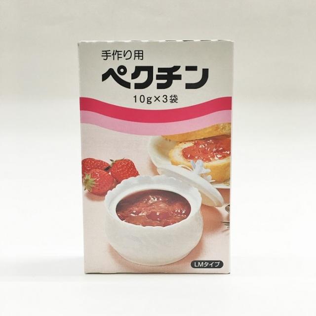 《取り寄せ商品》 手作りジャム用ペクチン 10g×3