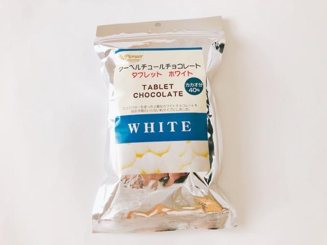 クーベルチュール チョコレート タブレット ホワイト 300g