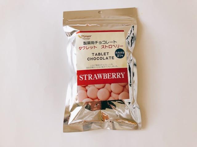 製菓用 チョコレート タブレット ストロベリー 300g