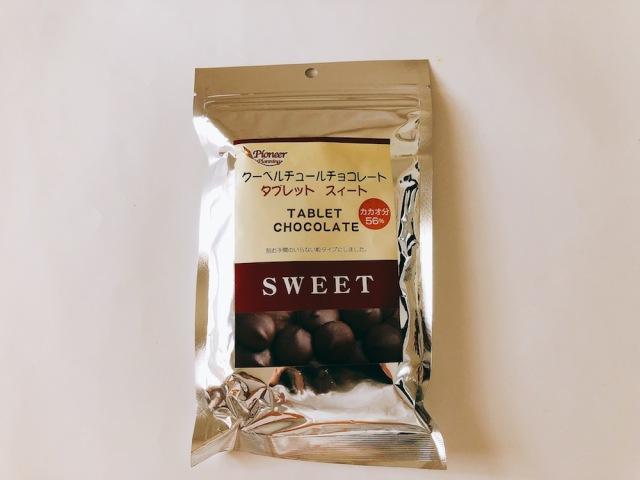 クーベルチュール チョコレート タブレット スイート 300g