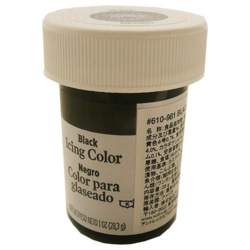 《14日納期》ウィルトン アイシングカラー 黒 28g