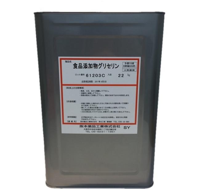値引き対象外 《卸》 グリセリン 22kg (一斗缶)