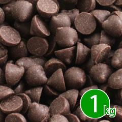 チップチョコB 耐熱 1kg