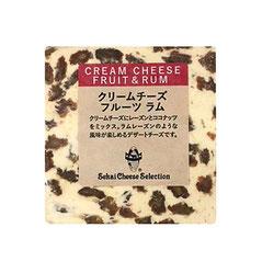 クリームチーズ フルーツラム