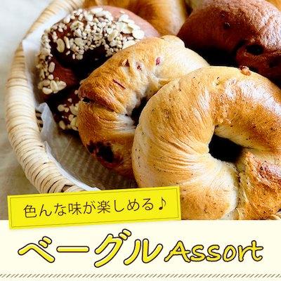 《卸商品》サンドにおすすめ プレーンベーグル 54個セット 【冷凍便】