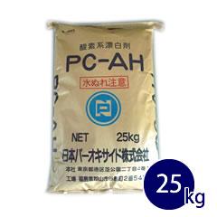 過炭酸ソーダ25kg