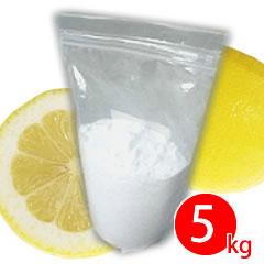 クエン酸 5kg