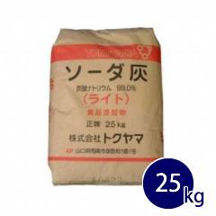 炭酸ソーダ 25kg 食品添加物