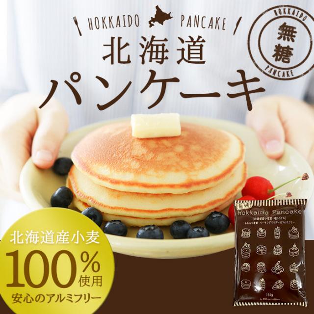 thum-pancake-muto01_01-1