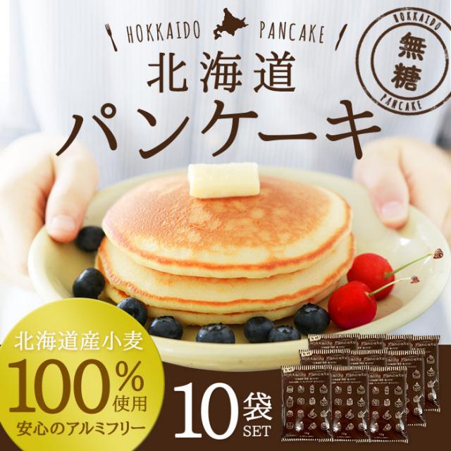 thum-pancake-muto01_01-10-2