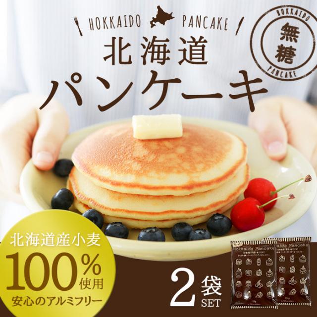 thum-pancake-muto01_01-2-2