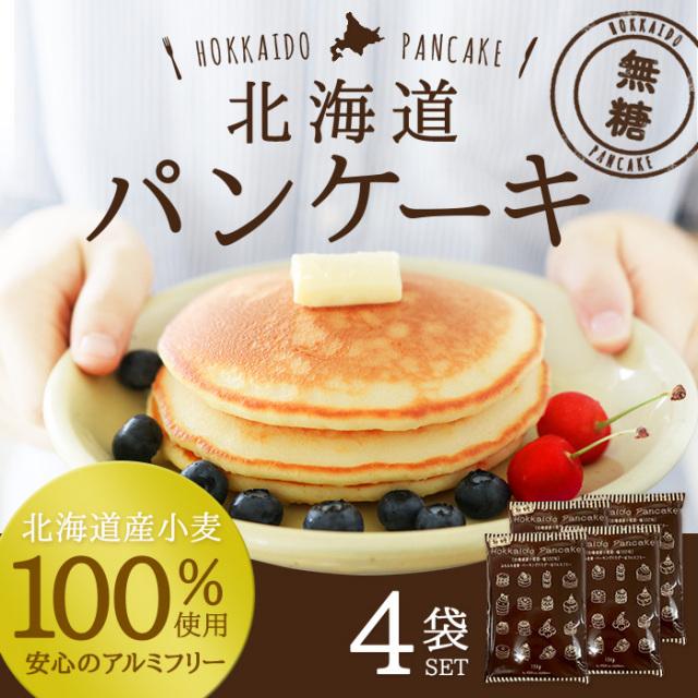 thum-pancake-muto01_01-4-2