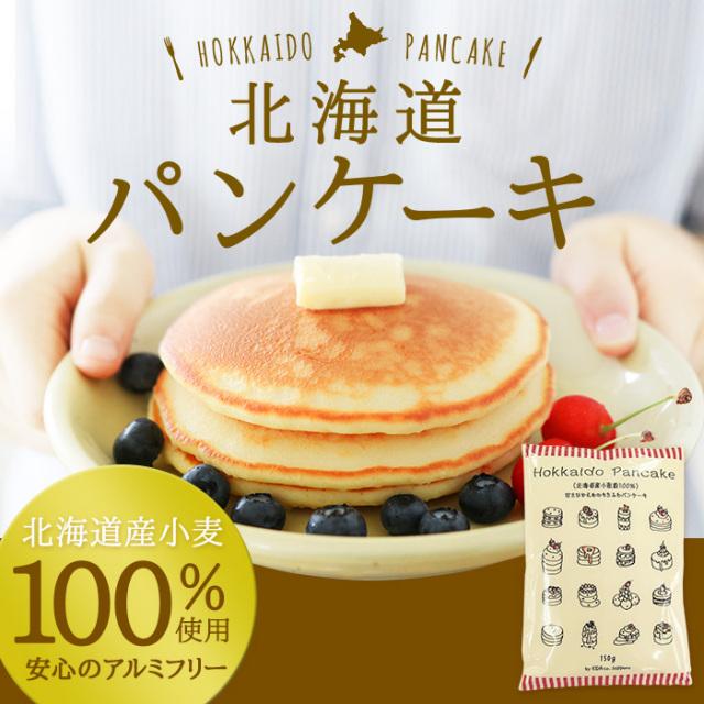 thum-pancake01_01-1