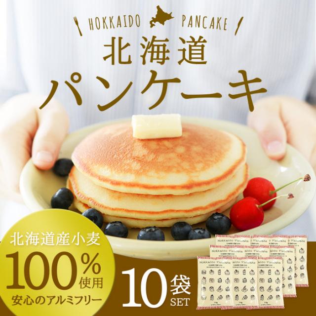 thum-pancake01_01-10