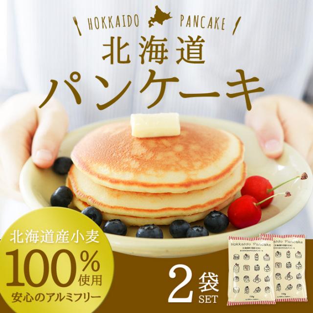 thum-pancake01_01-2