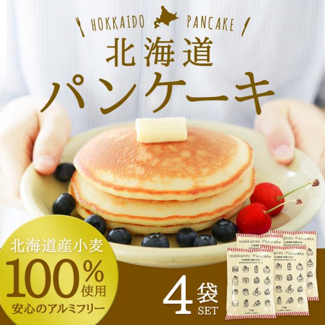 thum-pancake01_01-4