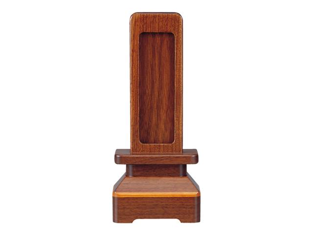 家具調 回出位牌【萩】 ウォールナット 3.5寸~4.5寸