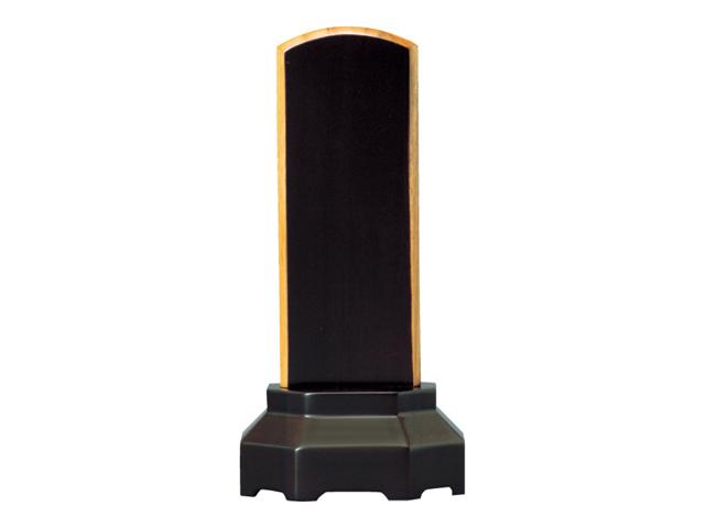 家具調 位牌【奏】 黒チーク 3.5寸~4.5寸
