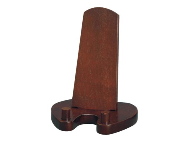 木製 モダン見台 シタン色
