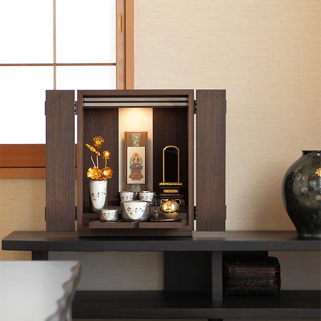 モダンミニ仏壇 マメット ウォールナット 14号