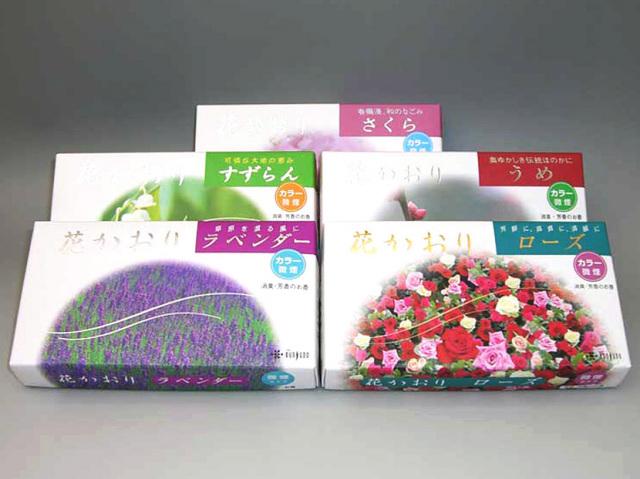 花かおりセット