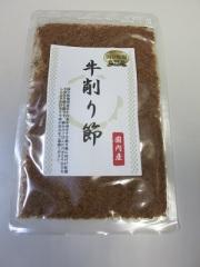国分牛 牛削り節 (内容量25g) ANA『めし友図鑑』掲載品