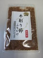 国分牛 牛削り節 ふりかけ(内容量 25g) ANA『めし友図鑑』掲載品