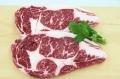 国分牧場国産若牛リブロースステーキ
