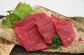 国分牧場国産若牛焼肉用シンタマ