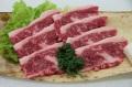国分牧場国産若牛焼肉用トモサンカク