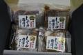 醤油麹漬肩ロースステーキギフト(180g×4枚セット)