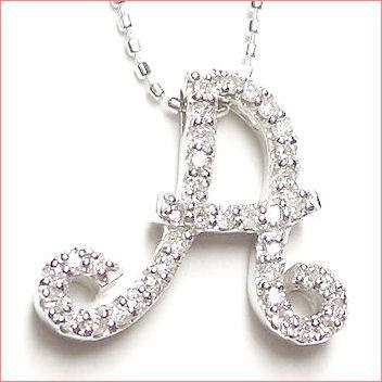 【送料無料♪】 妥協のない高品質全面ダイヤモンド♪ K18ホワイトゴールド フルオーダー 【A】イニシャル ダイヤモンド ペンダント