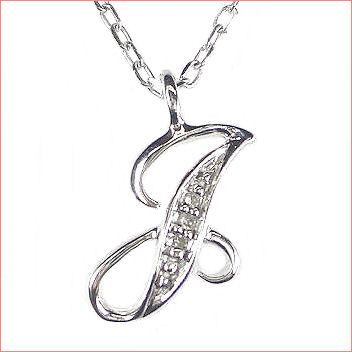 【送料無料♪】 K10ホワイトゴールド/K10ピンクゴールド/K10イエローゴールド フルオーダー 【J】イニシャル ダイヤモンド ペンダント